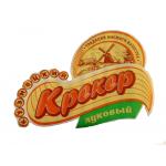 Крекер Кузнецкий