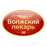 Волжский пекарь ТМ