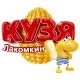 Кузя Лакомкин