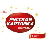 Русская картошка