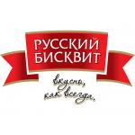 Русский Бисквит ТМ