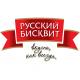 Кексы Русский Бисквит