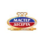 Рулет Мастер-Десерта