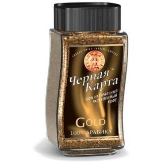 Черная карта Gold кофе  95г*12 СТЕКЛО