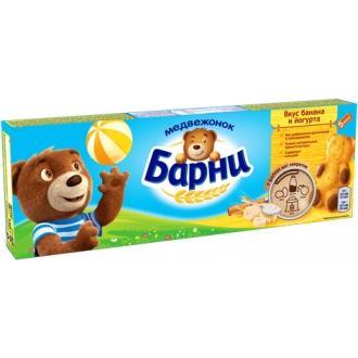Барни Медвежонок 150г*20 Бананово-йогурт...