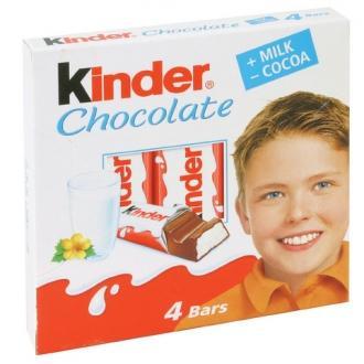 Киндер шоколад Т4 -50гх20шт*(8бл)