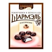 Зефирчики в шоколаде 'Шармель 'Классика 120г*16