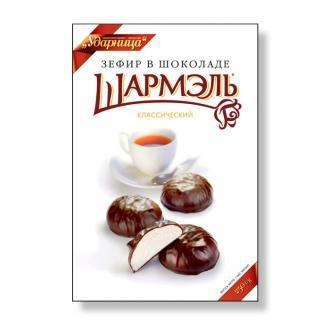 Зефир в шоколаде 'Шармель 'Классика  250г*8