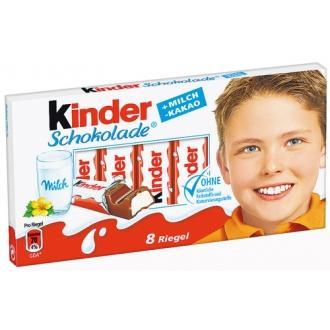 Киндер шоколад Т8 -100гх10шт*(4бл)