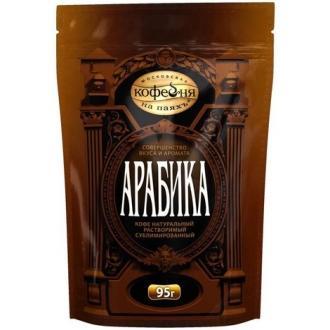 Кофейня на паяхъ ПАКЕТ кофе 95г*12  АРАБИКА