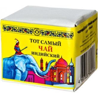 """Тот самый чай 50 г*100 """"Синий слон&..."""