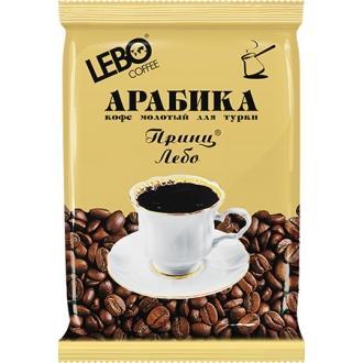 Лебо кофе  100г*50 Молотый  для турки &q...