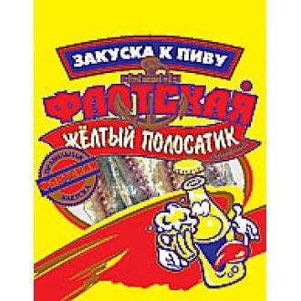 Желтый полосатик 'Флотская ' 50гх5шт*(7бл)