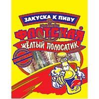 Желтый полосатик 'Флотская ' 20гх10шт*(6бл)