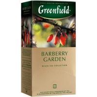 Гринфилд чай 25пак*1,5г*(10) Барберри Гарден /барбарис/гибискус