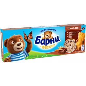 Барни Медвежонок 150г*20 Шоколадная начинка