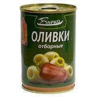 Оливки с перцем  'Барко ' 280гр*12