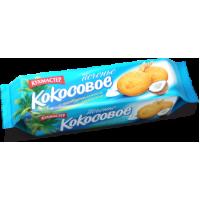 Печенье Кухмастер 'КОКОСОВОЕ '270г*15