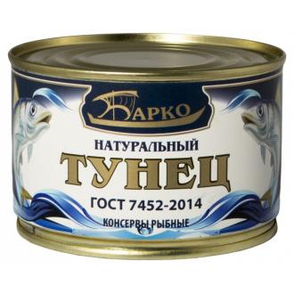 """Тунец натуральный """"Барко"""" 250гр*48"""