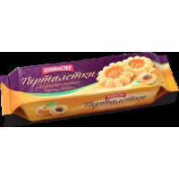 Печенье Кухмастер 'ТАРТАЛЕТКИ АБРИКОСОВЫЕ '240г*18
