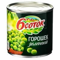 Горошек зеленый  '6 Соток ' 425мл(400гр)*12