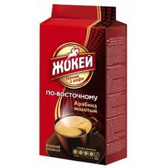 Жокей По-восточному - кофе молотый м/у  ...