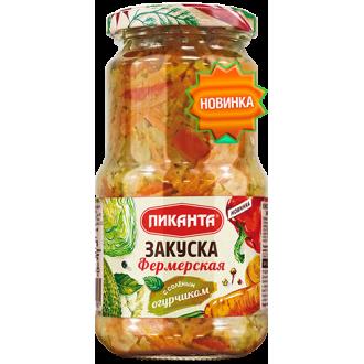 Закуска Фермерская с сол.огурцами Пикант...
