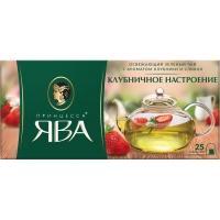 Принцесса  Ява Зеленый чай 25 пак*1.5 г*(18) Клубничное настроение