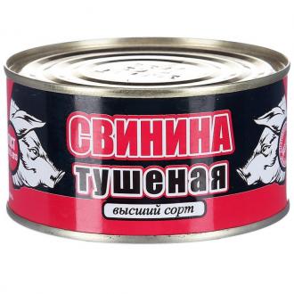 Свинина тушёнка в/с Скопинский 325г*18 Г...