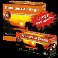 Принцесса  Канди чай 100 пак*2 г*18 черный/цейлонский
