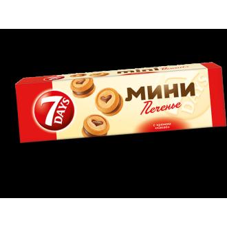 Печенье сдобное '7-DAYS '100г*8 Какао