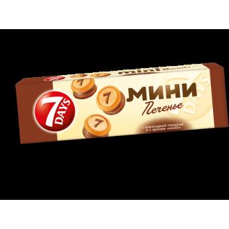 Печенье сдобное '7-DAYS '100г*8 Какао с ...