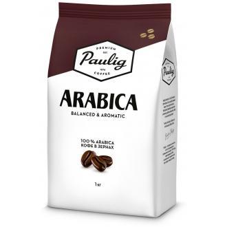 Паулиг Арабика  кофе ЗЕРНО  1кг*4