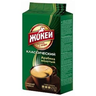 Жокей Классический - кофе молотый в/у 10...