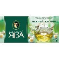 Принцесса  Ява Зеленый чай 25 пак*1,5 г*(18) Жасмин