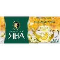 Принцесса  Ява Зеленый чай 25 пак*1.5 г*(18) Липа медовая