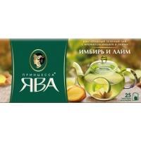 Принцесса  Ява Зеленый чай 25 пак*1.5 г*(18) Имбирь и лайм