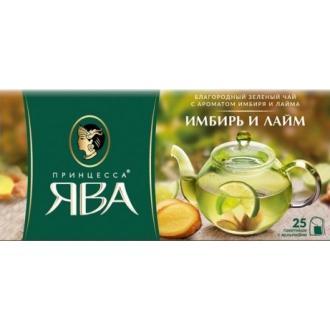 Принцесса  Ява Зеленый чай 25 пак*1.5 г*...
