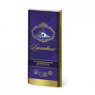 Вдохновение 60г*25шт*(3бл)  классический шоколад