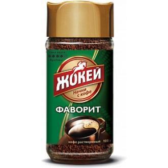 Жокей Фаворит СТЕКЛО 95г*12