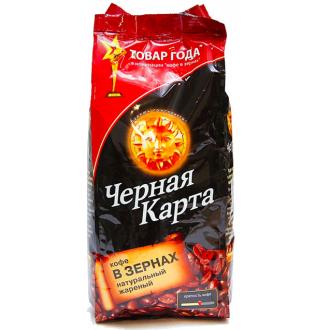 Черная карта кофе зерно  500гр*6