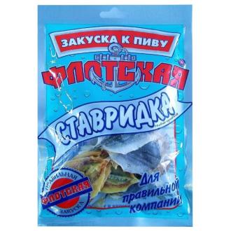 Ставридка 'Флотская ' 80гх5шт*(5бл)