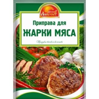 Приправа для Жарки Мяса  'Русский Аппети...