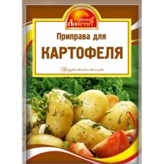 Приправа для Картофеля  'Русский Аппетит...