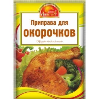 Приправа для Окорочков  'Русский Аппетит...