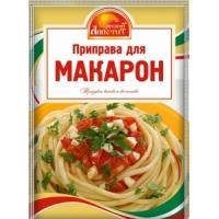 Приправа к Макаронам  'Русский Аппетит ' 15гр*35*3бл