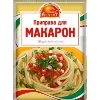 Приправа к Макаронам  'Русский Аппетит '...