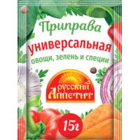 Приправа Универсальная  'Русский Аппетит ' 15гр*35*3бл