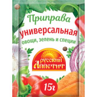 Приправа Универсальная  'Русский Аппетит...