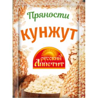 """Кунжут """"Русский Аппетит""""10гр*25"""